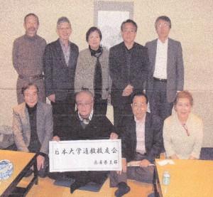 兵庫県支部総会(平成25年3月24日)