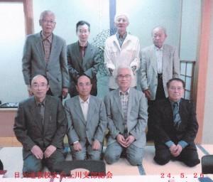 北海道上川支部(平成24年5月26日)
