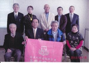 長野県支部(平成25年3月16日)